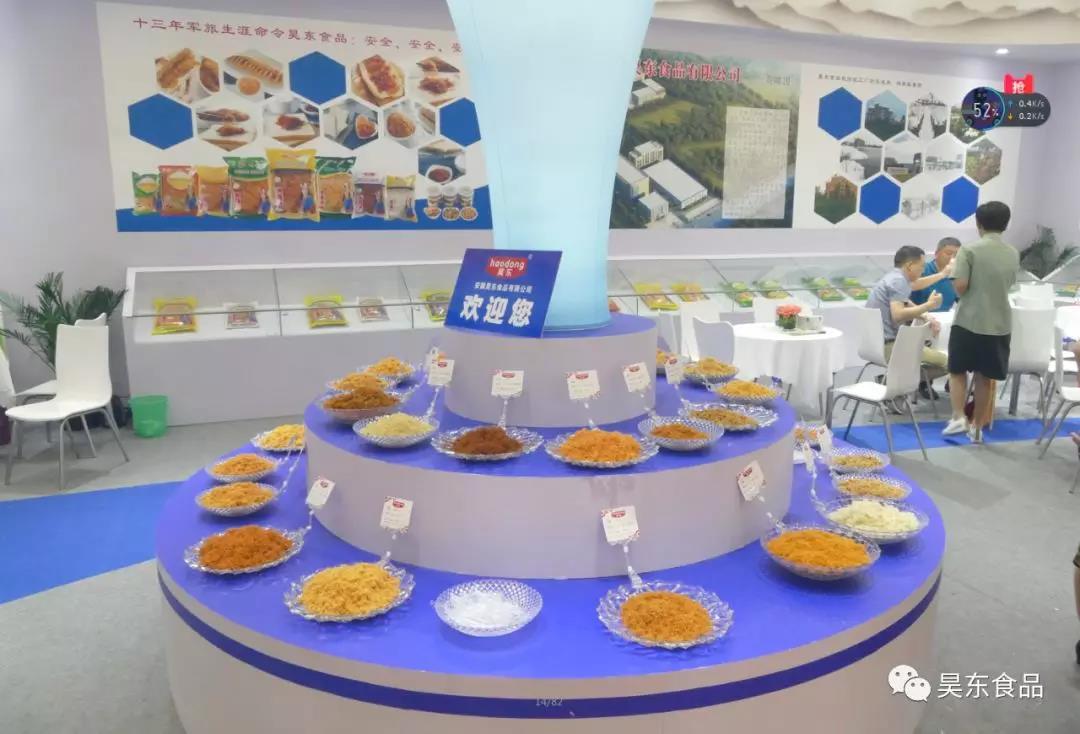 2018年中国烘焙展览会