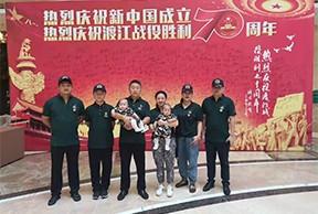 四百余名革命后代齐聚渡江战役纪念馆开展纪念活动
