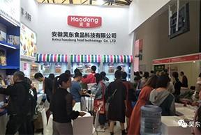 昊东肉松-国际烘焙秋季展览会上的一颗闪亮之星