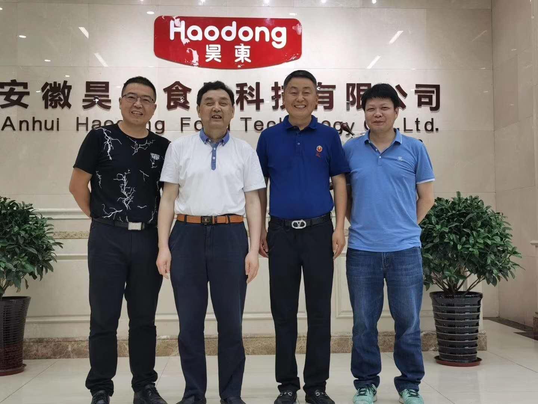 热烈欢迎安徽省食品行业协会会长姜绍通一行来昊东食品考察工作